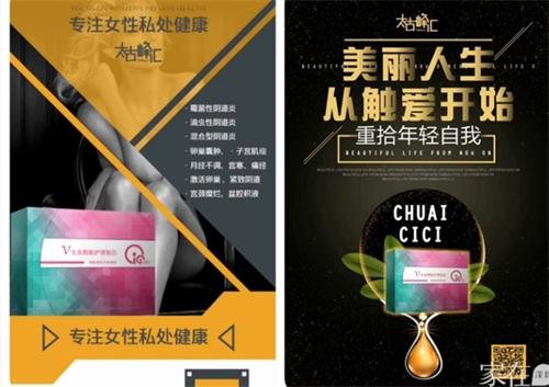 """众多媒体曝光""""太古峰汇""""传销骗局"""